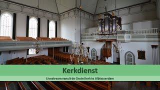 Grote Kerk Alblasserdam 17-02-2019 VM