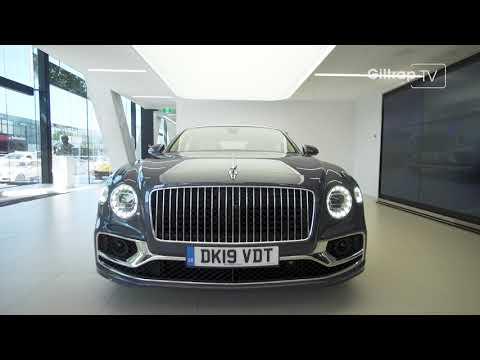 The 2020 Bentley