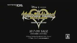 Japanese TV Commercials [4306] Kingdom Hearts Re:coded キングダム ハーツ Re:コーデッド
