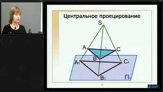 1. Основные положения курса начертательной геометрии