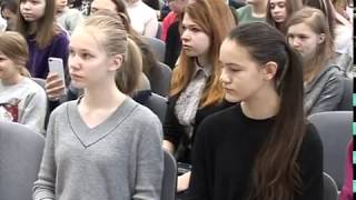 Николай Сивак провел урок лидерства для ярославских школьников