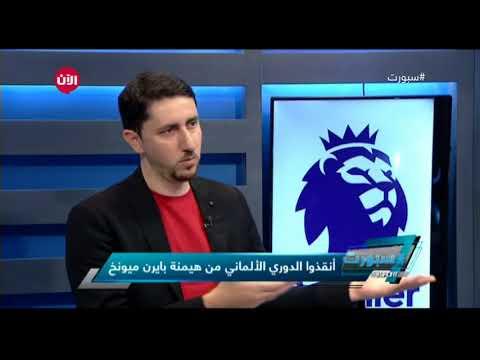 #سبورت | أشهر حالات الخيانة في ملاعب كرة القدم  - 23:22-2018 / 2 / 20