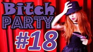 Bitch Party #18 - Η Bitch και οι Χίπστερς