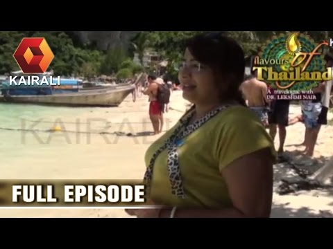 Flavours Of Thailand: Eating Food At Phi Phi Don Island & Restaurant | 25th August 2016 | Episode 44
