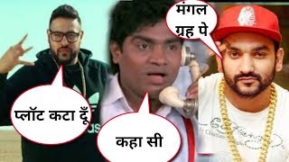 Badshah Rap And Johnny lever Funny Call madlipz video in (हरयाणवी) With Fazilpuria By |Amit Bhumla|