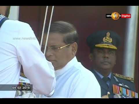 71st National Day celebrations begins