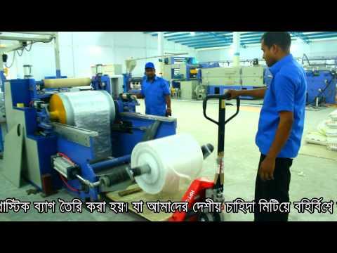 Ettihad Plastic Bag Industries Ltd