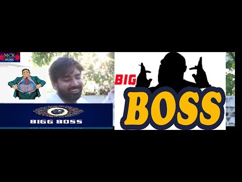 Real such audition |big boss 12 desi /VINES / MCK MUSIC