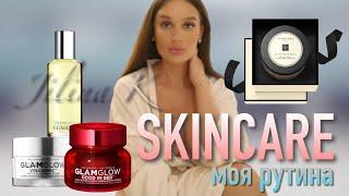 Новые любимчики для ухода за кожей лица и тела самый лучший дневной крем любимый парфюм Jilina K