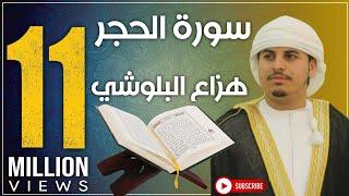القران الكريم -من أجمل ماسمعت -تريح القلوب koran karim