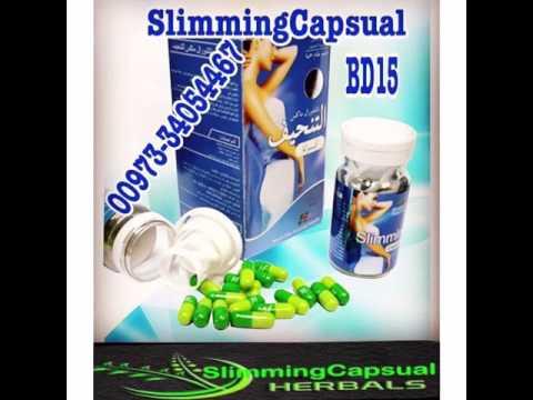 natural max slimming avansat efect secundar