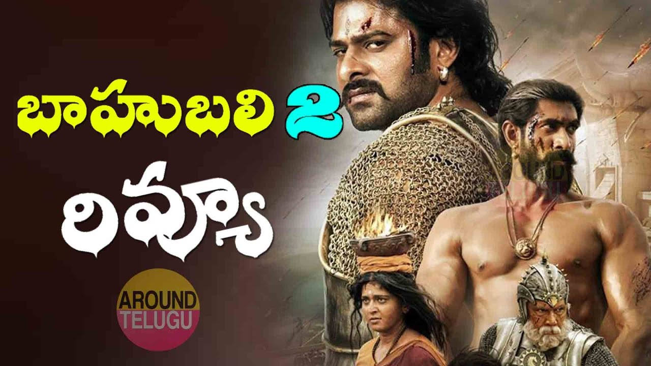 bahubali 2 music download telugu