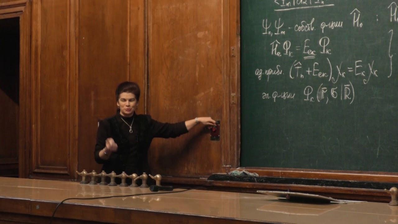 Новаковская Ю. В. - Строение молекул - Правила отбора в спектрах поглощения