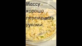 Горячие закуски рыбные:Котлеты из щуки (постные)