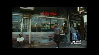 L'Iran, notre nouvel ami  france 2 tv