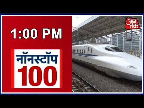 Nonstop 100: Mumbai-Ahmedabad Bullet Train Project Work Begins