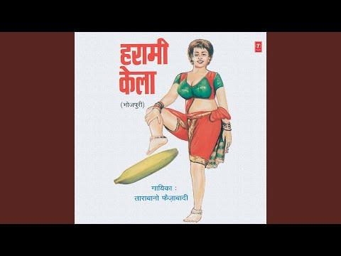 Ruthela Bhauji Manave Devarwa