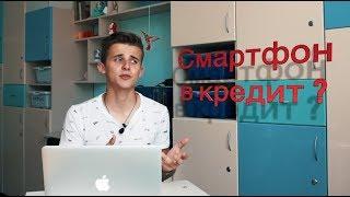 видео Товары Алиэкспресс можно будет купить в кредит