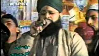 Download Tajdar e Haram Salaam  From Album Ho Karam Sarkar By AlHajj Owais Raza Qadri MP3 song and Music Video