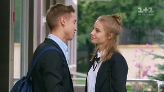 Лола и Паша||ЯрмаК-Сердце пацана||Сериал Школа|| Клип по сериалу Школа