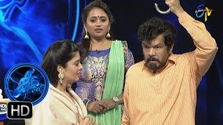 Genes |14th January 2017 | Full Episode | Posani Krishna Murali |  Srimukhi | ETV Telugu