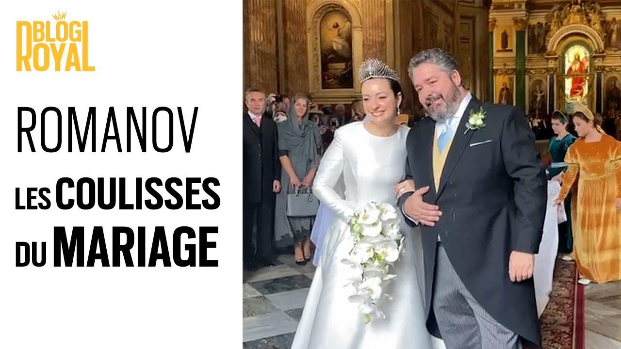 Romanov, dans les coulisses du mariage impérial à Saint-Pétersbourg