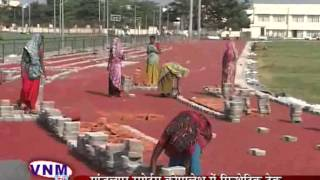 Synthetic Track Installed in Manjalpur Sports Complex 27 11 13