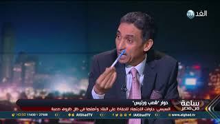 صحفي:  حوار الرئيس السيسي كشف أن الإخوان هم من تسببوا في خيار 3 يوليو