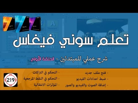 انتقالات ناجا enteghalat.isfedu.ir - سامانه نقل و انتقالات فرهنگیان... - Enteghalat Isfedu