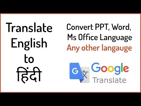How To Translate PDF And Word Documents To Hindi Language Or Any Language