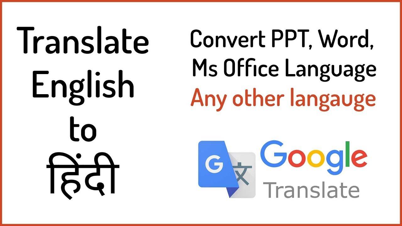 Word Doents To Hindi Language