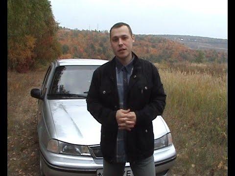 Знакомая Дэу Нексия 2003 г.в. Обзор, тест драйв.
