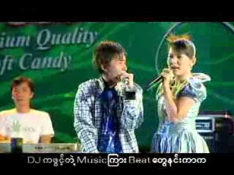06 April Queen 2 - Myanmar Thingyan Songs
