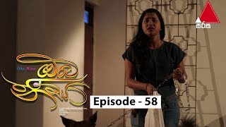 Oba Nisa - Episode 58 | 10th May 2019 Thumbnail