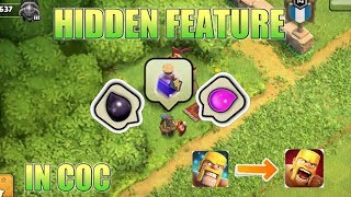 TRADER NEW FEATURE l HIDDEN FEATURE IN CLASH OF CLANS l YOU WONT BELIEVE