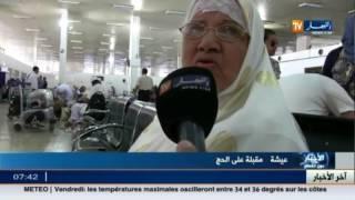 حج 2016 : العولة.. زاد الحجاج الجزائريين بالأراضي المقدسة