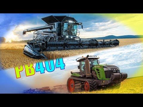 Fendt dévoile son tracteur à chenilles et un modèle 100 % électrique ! PowerBoost N°404 (8/9/2017)