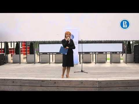 День Вышки 2014. Выступление Ольги Борисовой «Строим карьеру с первого курса»