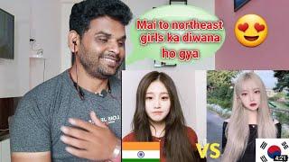 NORTHEAST INDIAN GIRLS VS KOREAN GIRLS | CUTE GIRLS | BEAUTIFUL GIRLS | @BnB Tube | REACTION