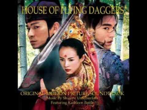 House of Flying Daggers OST - Lovers (Flower Garden)