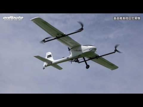 垂直離着陸固定翼機 by enroutetv on YouTube