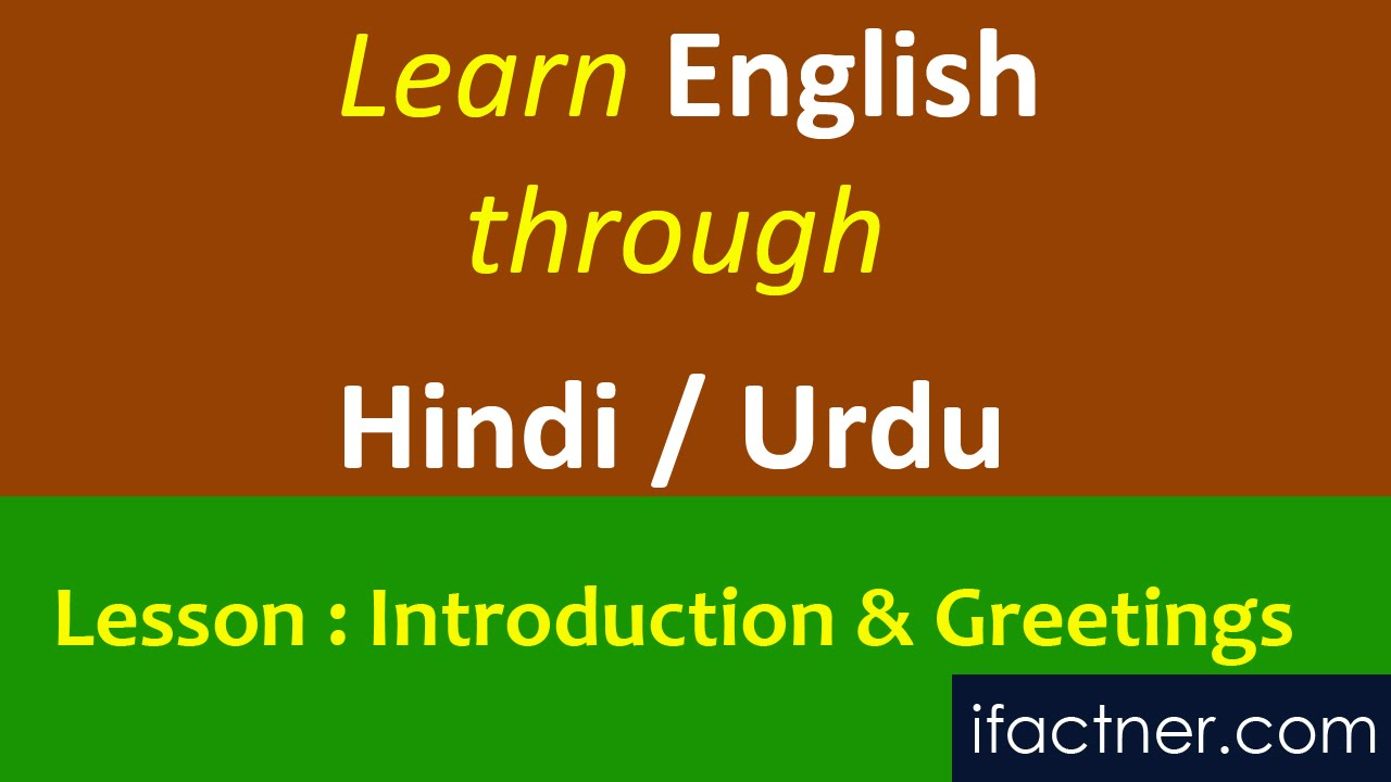 English Speaking Practice For Indians In Hindi Urdu Introduction