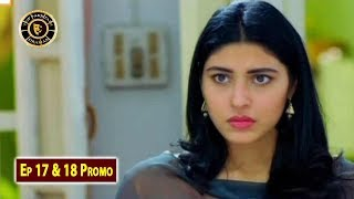 Khasara Episode 17 & 18 Promo - Top Pakistani Drama