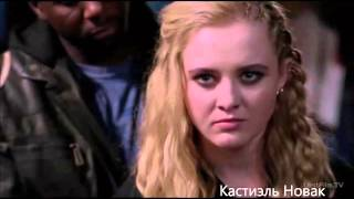 Claire/Castiel - Bring Me to Life