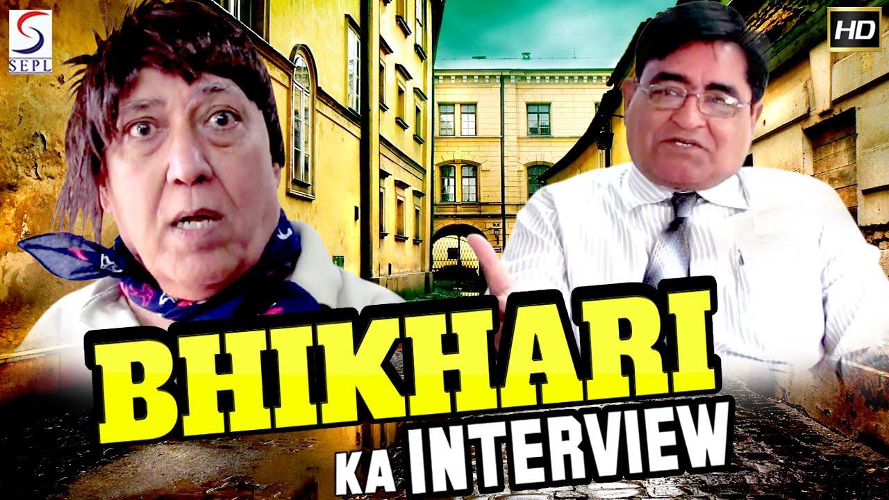 bhikari hd