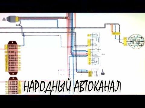 Автоэлектрика, схема реле аварийки и поворотов ВАЗ 2106