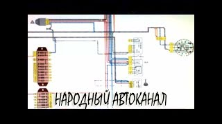 видео ВАЗ 2106 реле поворотов схема подключения