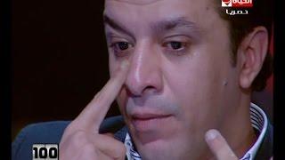 بالفيديو.. مصطفى كامل يبكي على الهواء بسبب إيمان البحر درويش