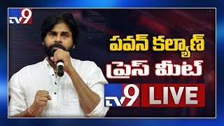 Pawan Kalyan meeting with Amaravati farmers LIVE - TV9