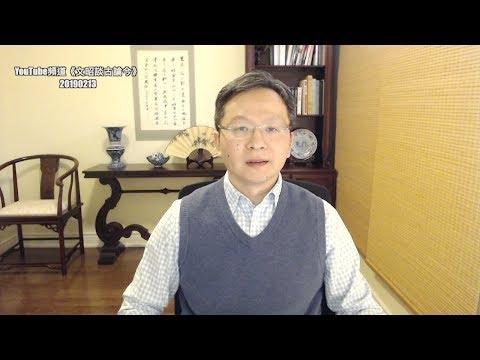 文昭:慢爆雷,政治改革也救不了中国经济?流浪地球与计划生育思维